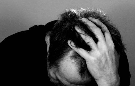 מה כל כך מפחיד בכאב?