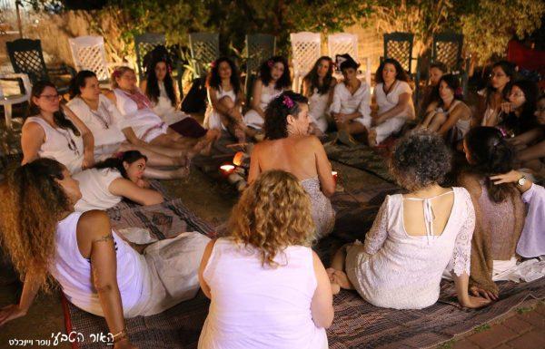 מעגל נשים עם תמי אריאלי
