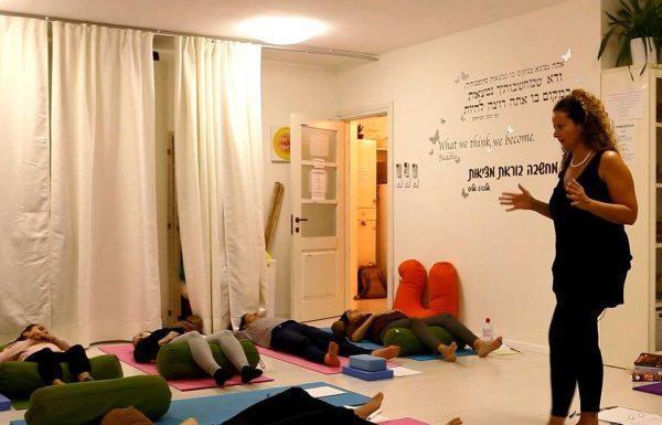 שיעורי יוגה נשית עם תמי אריאלי